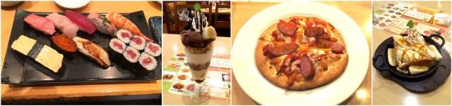japan_food_adventureswithluda