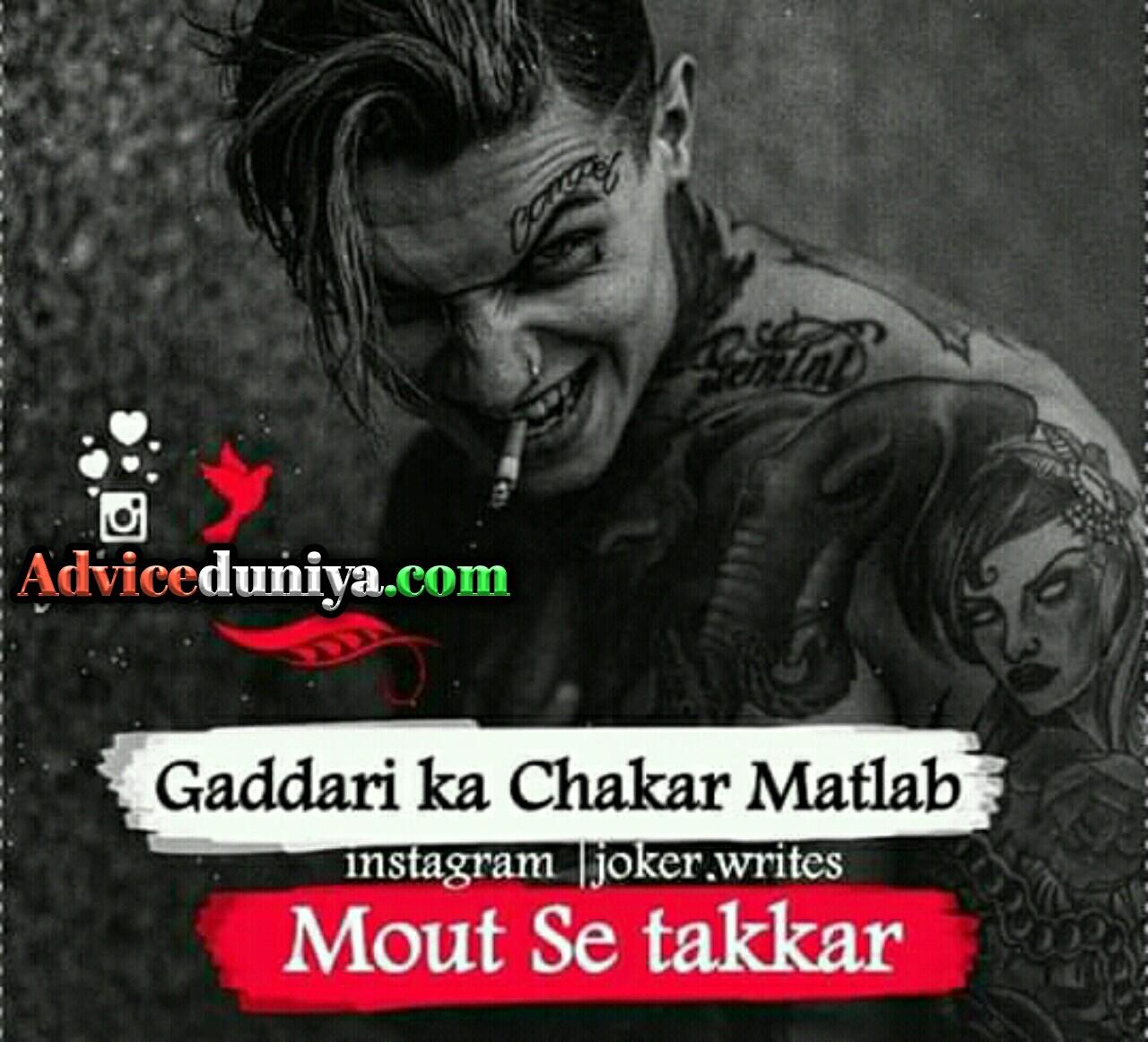 Royal whatsapp status in hindi