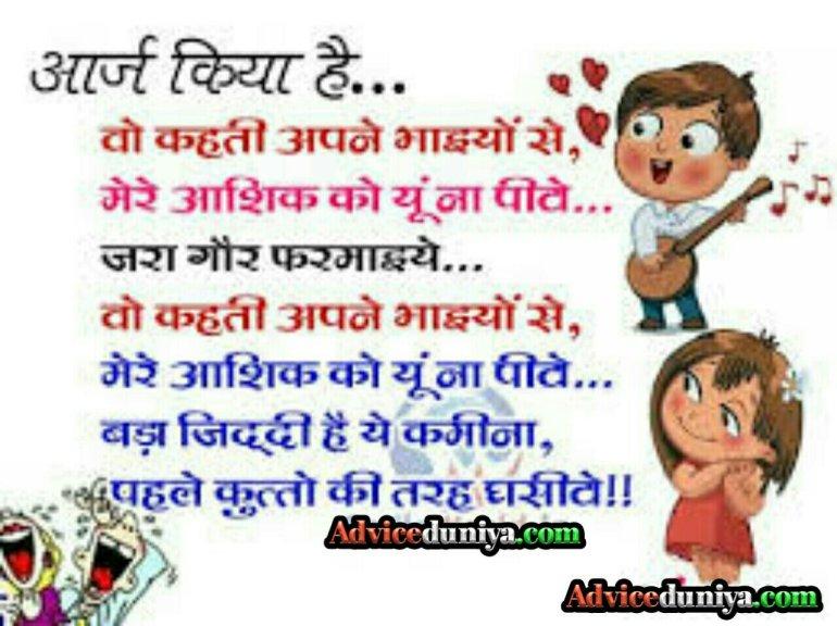 RakshaBandhan Status in Hindi
