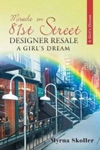 book designer resale