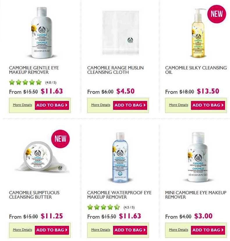 boyd shop camomile makeup removers
