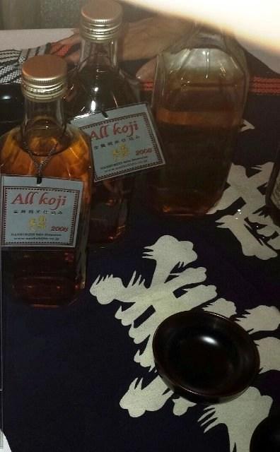 sake nabu binjin
