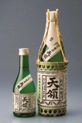 junmai-daiginjo