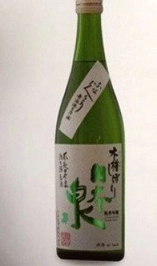 Sake from Miwa Shuzo Brewery