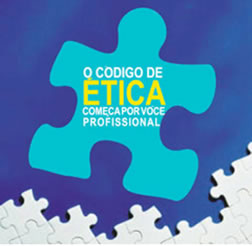 logo-codigo-de-etica