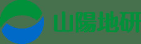 山陽地研 ロゴ横型
