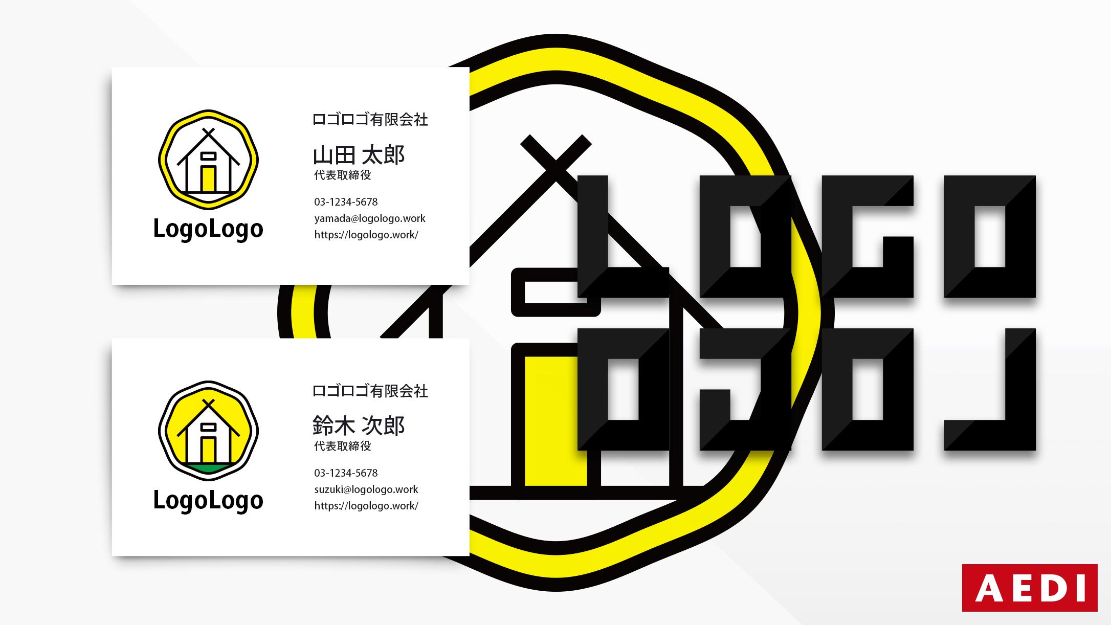 ロゴロゴ ロゴマークデザイン003 ホームページ/Web制作・デザイン制作 岡山県倉敷市のWebとデザインの制作会社 AEDI株式会社