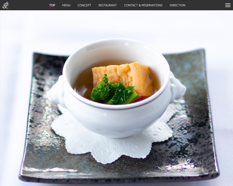 アンド 倉敷 イタリアン ✕ 和食創作料理レストラン ホームページ 01