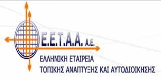 eetaa_logo
