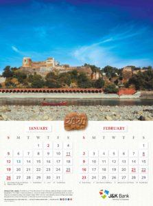JK Bank Wall Calander 2020 page 002 JK Bank Wall Calendar 2020 PDF