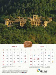 JK Bank Wall Calander 2020 page 003 JK Bank Wall Calendar 2020 PDF
