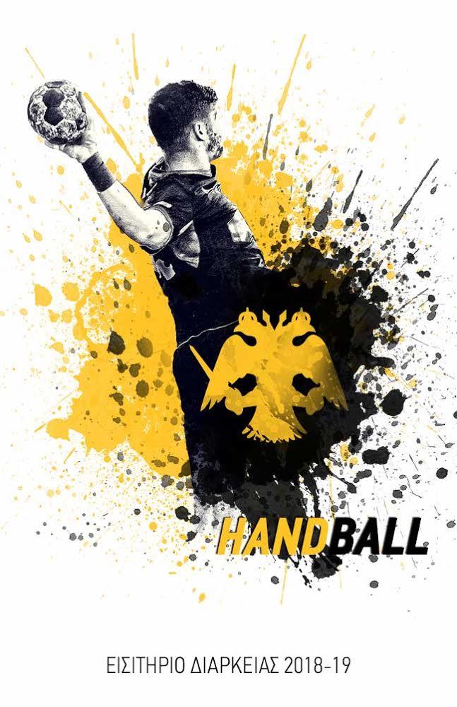 handball_AEK_diarkeias_2018_19.jpg?resiz