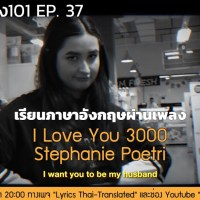 Stephanie Poetri - I Love 3000