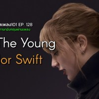 Taylor Swift - Only The Young