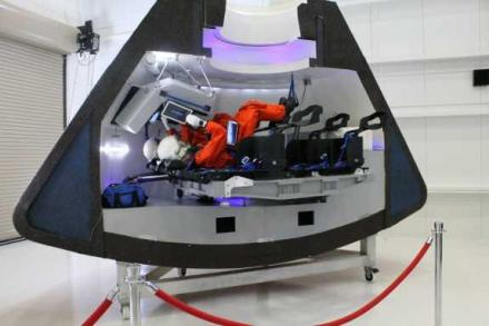 Boeing's CST-100 is one of the spacecrafts NASA will use to fly astronauts to the International Space Station CREDIT TAISHA HENRY