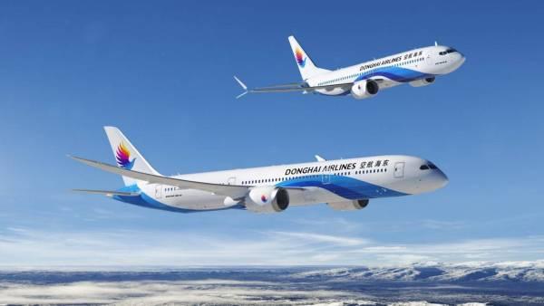 Imagem - Boeing