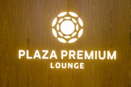 riogaleao-salas-plaza-premium-lounge-salas-vip-4