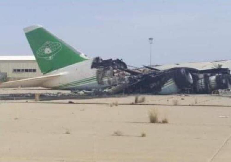 Antonov An-124 Lybian Air Cargo destruído