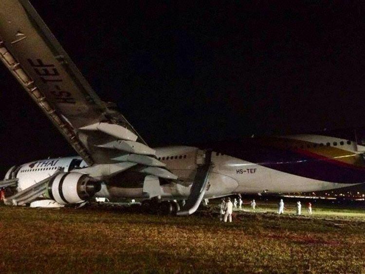 Thai A330 2013 crash