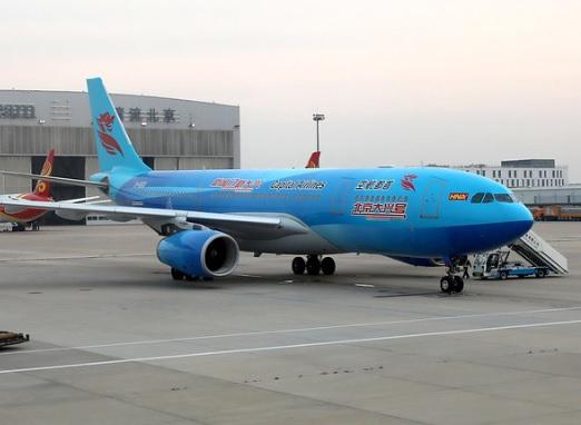 A330 Capital propaganda Daxing cololido