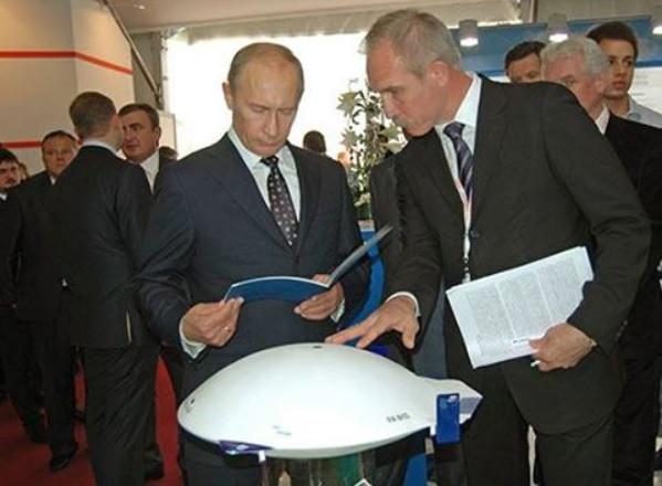 Aerosmena aeroplataforma Vladimir Putin