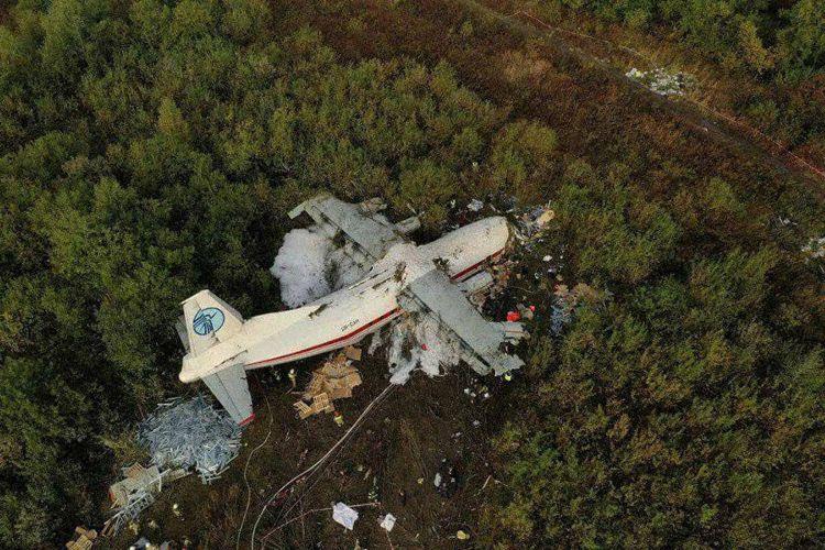 Acidente Antonov An-12 Lviv Ucrânia
