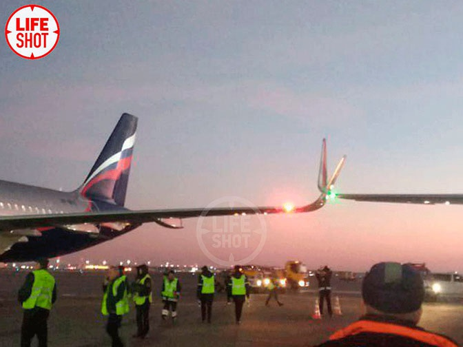 Incidente Aeroflot A320 Sheremetyevo