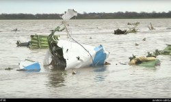 NTSB Crash Site Queda 767 Prime Air Amazon