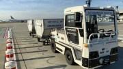 Première mondiale : un véhicule à bagages autonome expérimenté en conditions réelles
