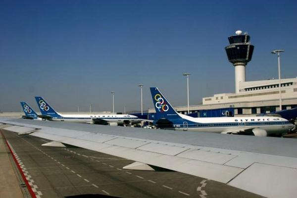 Aeropuerto de Atenas - transporte aeropuerto hacia el centro ...