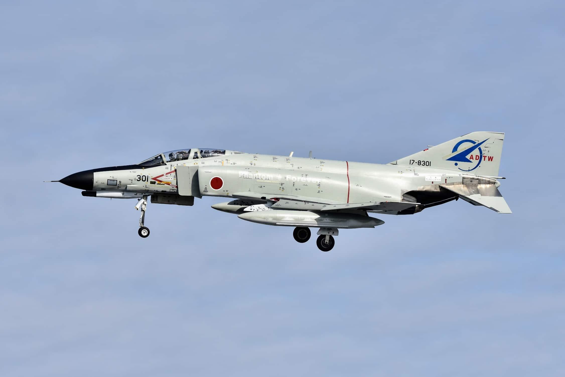 © Masanori Hirose - F-4EJ Phantom 17-8301