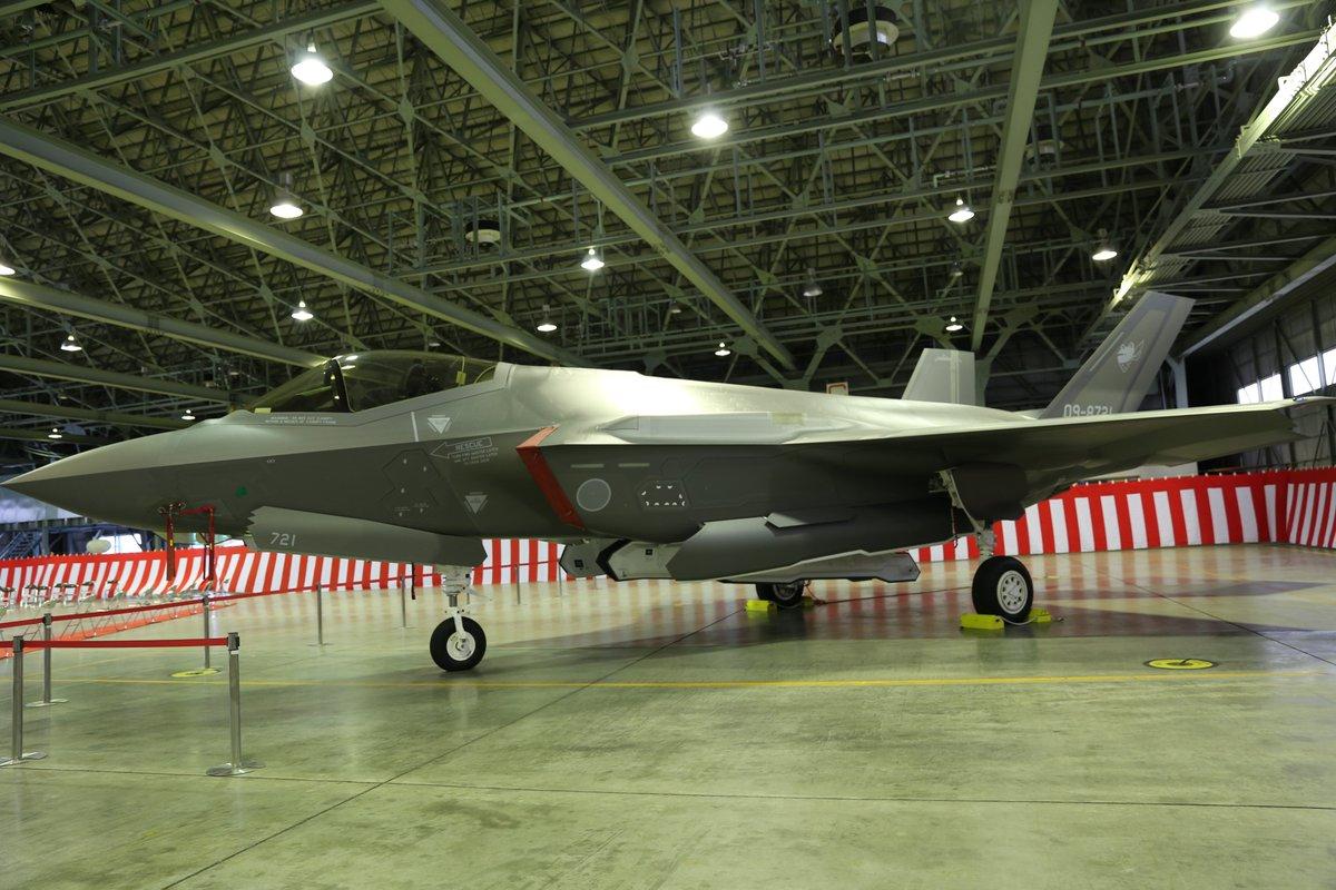 © JASDF - 301 Hikotai Lockheed Martin F-35A lightning II 09-8721
