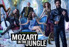 Mozart in the Jungle - Primeira temporada