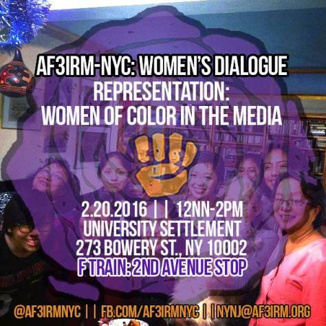 NYC Women's Dialogues