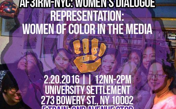 NY | Women's Dialogue on Representation: Women of Color in the Media on February 20