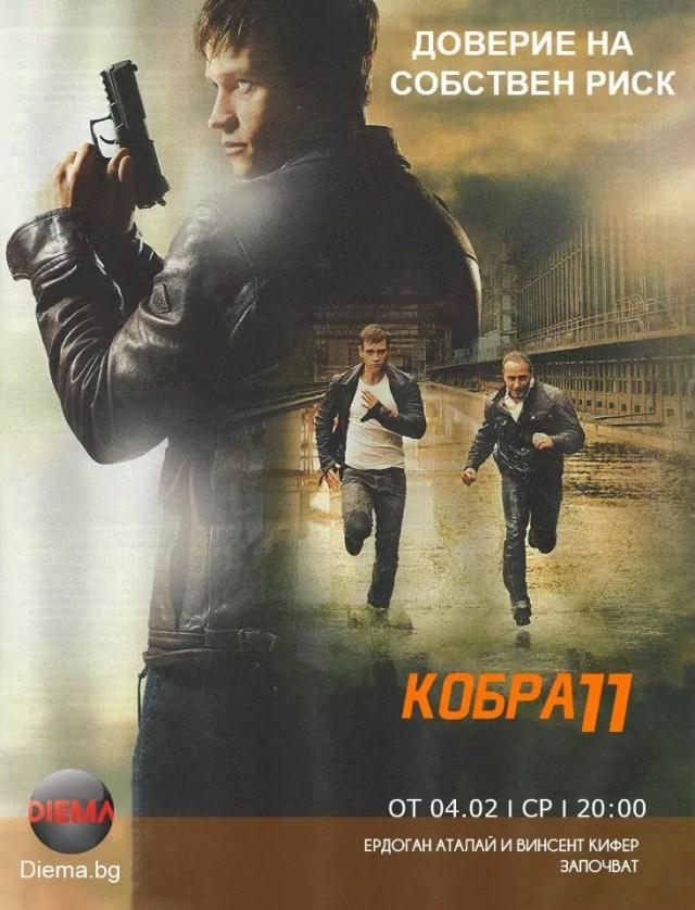 Постер на сезон 35