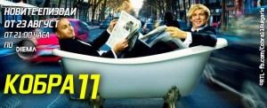 Постер на сезон 41