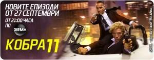 Постер на сезон 43