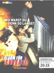 Постер на сезон 17