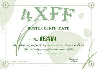 OE3XHA-H-4