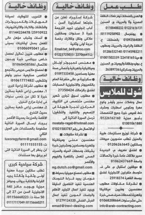 ahram2392016-1