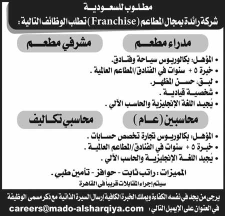 ahram2392016-18