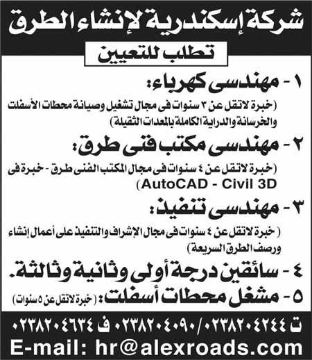 ahram2392016-23