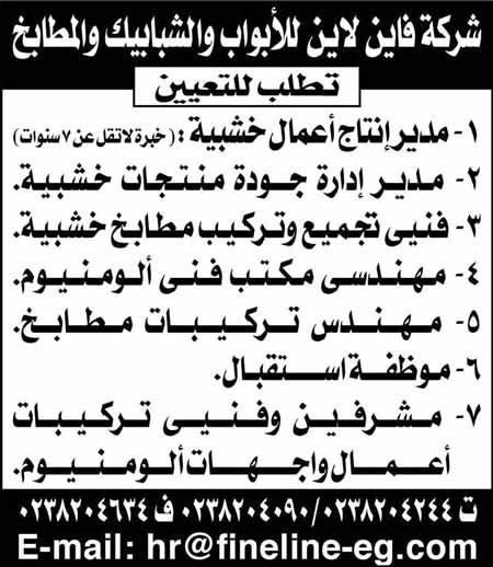 ahram2392016-24