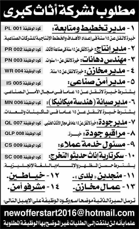 ahram2392016-35