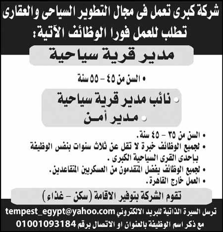 ahram2392016-37
