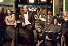 Photo of Newsroom (the)