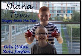 Happy (Jewish) new year