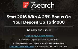 7search_2016_deposit_match