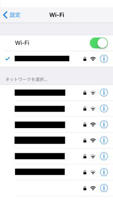 wi-Fi暗号キー